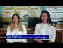 Калуга Детский дворик Толкачева Инга и Красавина Дарья Колледж механизации и сервиса г Жуков