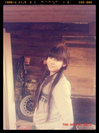 Вера Харитонова, 31 декабря , Саранск, id196063872