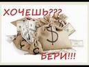 Ставка ТОТО на 17.08.2018Рубрика Тотализатор за 1$