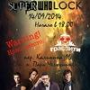 SuperWhoLock Party II