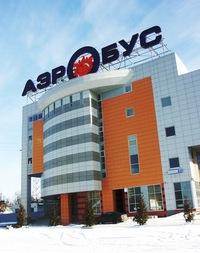 """Торговый центр  """"Аэробус """" расположен на. торгово-развлекательный центр. в районе Северное Чертаново."""
