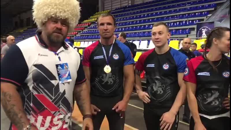 Андрей Шарков подводит итоги выступления крымских спортсменов