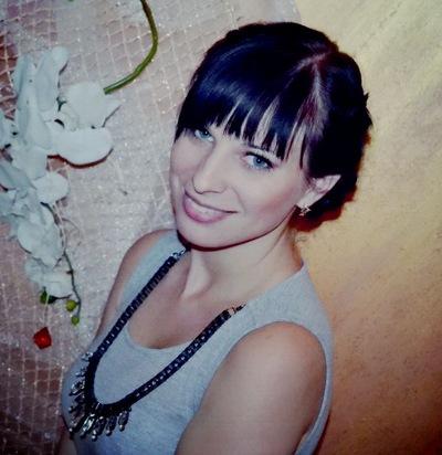 Татьяна Цыганкова, 8 сентября , Донецк, id15785481