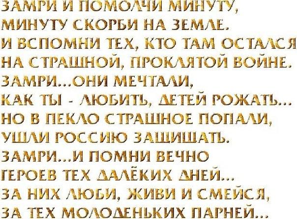 iwE_BKovNl0.jpg