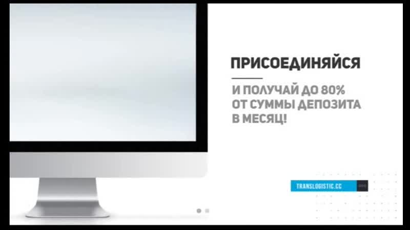 красивая презентация сайта в MockUp