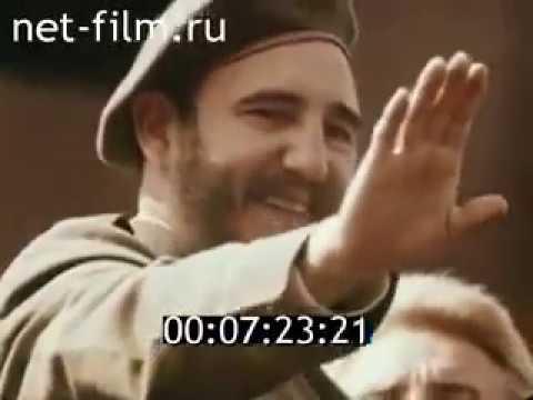 Гость с острова Свободы 1963 Фидель Кастро