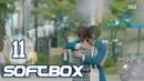 [Озвучка SOFTBOX] Красавчик и Чжон Ым 11 серия
