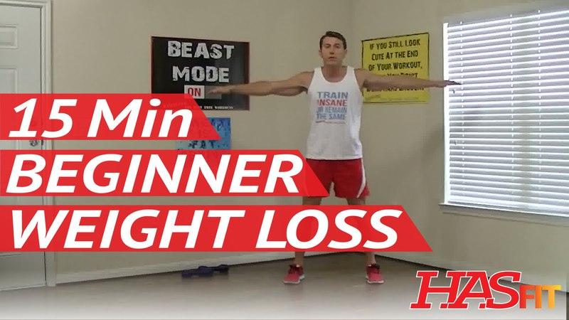 15-минутная тренировка для похудения для начинающих. 15 Min Beginner Workout for Weight Loss - HASfit Easy Exercises to Lose Belly Fat - Easy Workouts