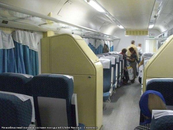 Фото сидячего вагона 2 класса