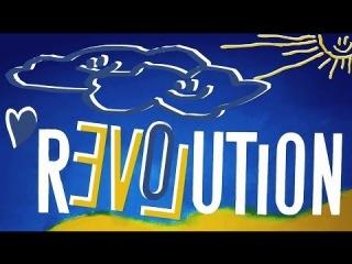 Artisto - Revolution Ukraine (ó�� �����������(�˲�))