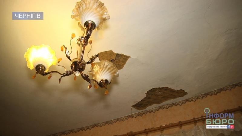 Мер Чернігова назвав суму яку видадуть чернігівцям на відбудову зруйнованих у потопі будинків