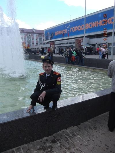 Александр Ванюгов, 3 марта , Брянск, id148392593