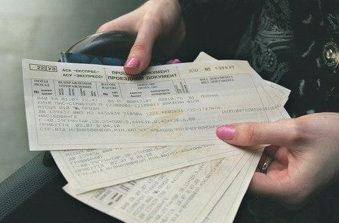 За квитком з паспортом