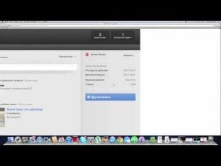 Регистрация в Adsense, вывод денег из YouTube