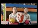 МБДОУ центра развития ребёнка - детского сада № 23 г. Орла _Мой любимый вид спорта_Орловская область