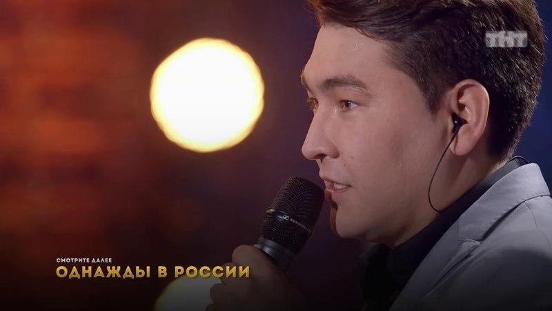 Однажды в России 4 сезон 19 выпуск Дайджест 08 10 2017