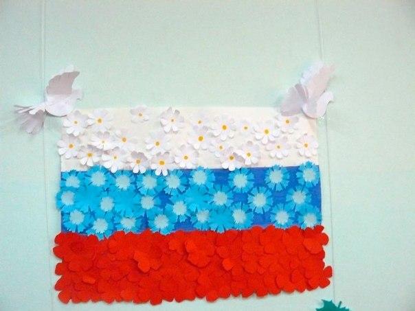 Поделки на тему моя родина россия своими руками