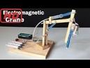 Как Сделать Гидравлический Кран С Электромагнитом Дома