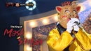 """Radiohead - """"Creep"""" Cover [The King of Mask Singer Ep 186]"""