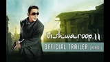 Vishwaroop 2 Official Trailer Kamal Haasan, Rahul Bose August 10, 2018