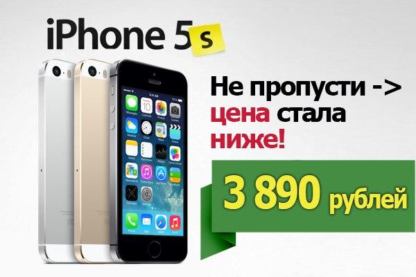 точная копия iphone 6s