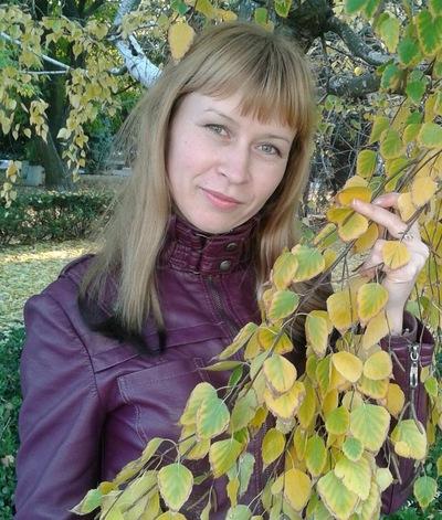 Оксана Гарбар, 28 января , Чаплинка, id184202872