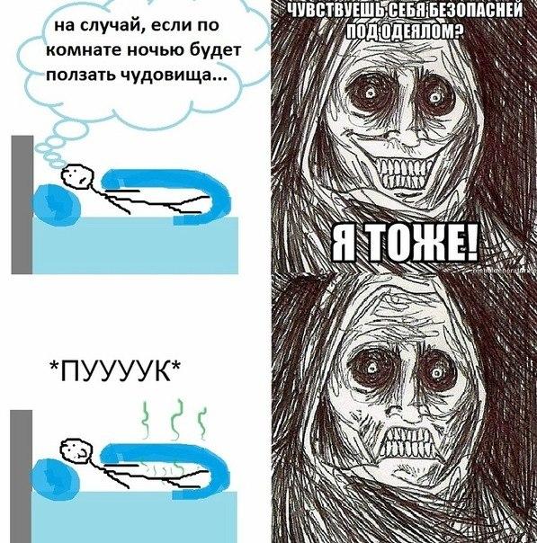 Комексы и мемы