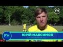 Юрій Максимов Як в Азербайджані перемагати