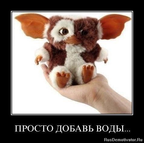 Демирис убедился, русскую девушку трахает собака скачат Перкинс