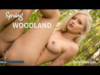 Nika N in Spring Woodland on Erotic Desire