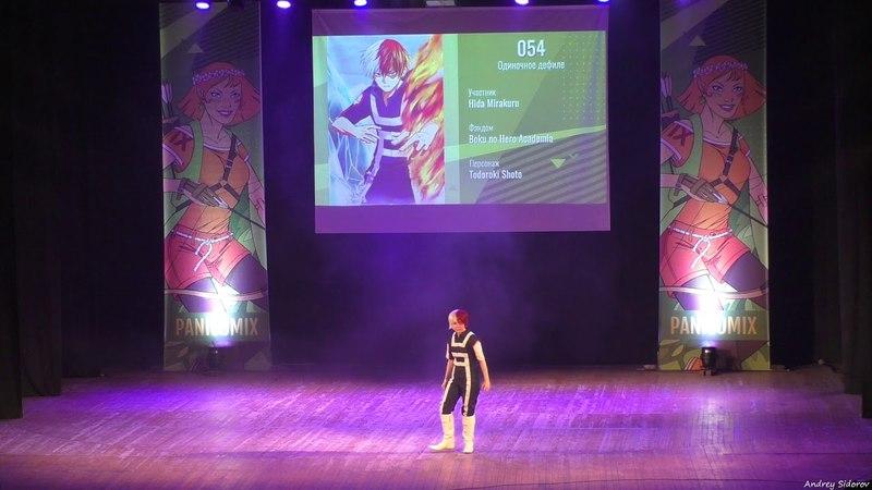 054. Hida Mirakuru - Boku no Hero Academia - Todoroki Shoto (Восток)