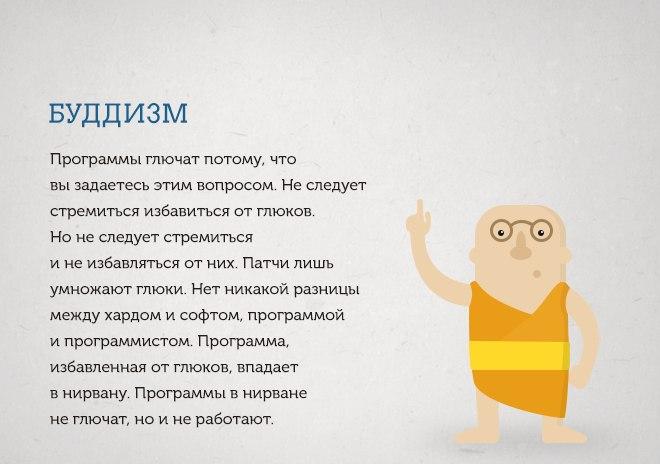 https://pp.userapi.com/c846521/v846521830/29003/BewCZFRDpTs.jpg