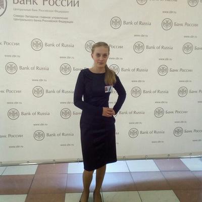 Екатерина Данилюк