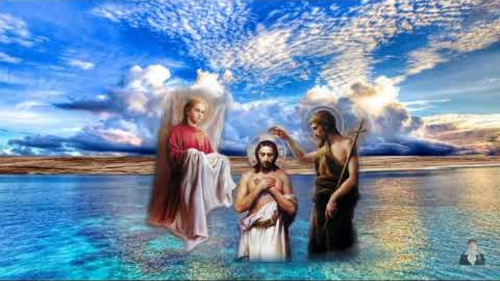 Поздравлю - с Крещением господним - исполнитель неизвестный