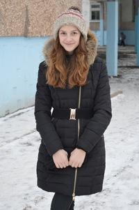 Юлька Самойлова
