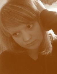 Мария Якубова, 7 апреля 1989, Волгоград, id212244477