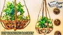 Newspaper / Magazine Hanging Flower Basket / Garden   Best Out of Waste   Newspaper Crafts Ideas