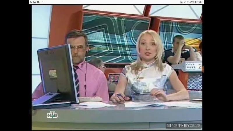 Русское лото (НТВ, 30.09.2007) 677 тираж. День пожилых людей