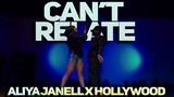 Cant Relate Dani Leigh Aliya Janell &amp Hollywood Collaboration #QueensNKings #QueensNLettos