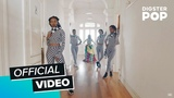 Vanessa Mdee - That's For Me (Official Video) ft. DISTRUCTION BOYZ, DJ Tira, Prince Bulo