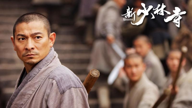 Как я был монахом Шаолиня. Часть 1.