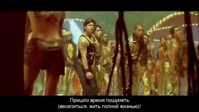 Kaal Dhamaal - Kaal (русские субтитры)
