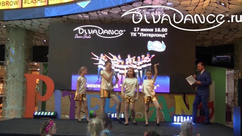 Gold-няшки DanceMix - школа танца Divadance