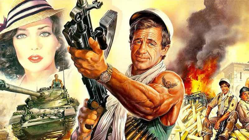 ➡ Авантюристы (1984) HD 720