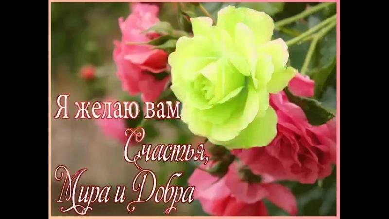 Любовь – это море эмоций без дна, Любовь – это вечная в сердце весна, Любовь – это греющий душу очаг, Любовь – это ночь осветивш