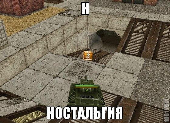 танки онлайн старые танки скачать