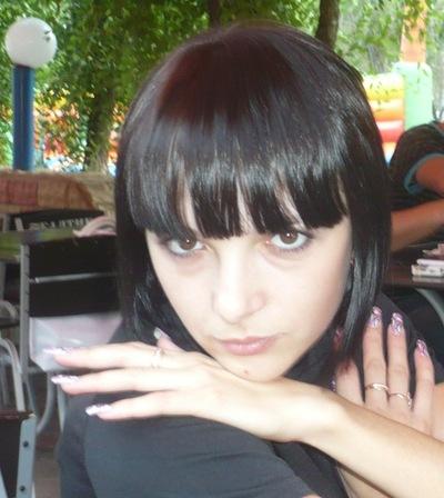 Светлана Поливода-Чернатова, 23 июня 1984, Оренбург, id225975169
