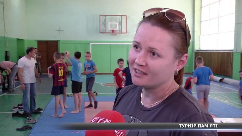 Турнір пам'яті Сергія Пархоменка пройшов у школі №2