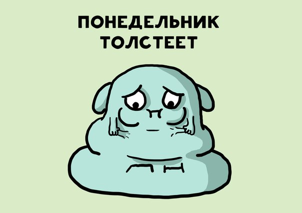 Фото №426845315 со страницы Антона Рудакова