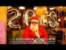 Поздравление с Новым Годом от Дед Мороза. Новый Год 2018! Мультфильмы ТВ. Журнал для девочек